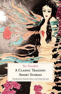 A Classic Tragedy: Short Stories