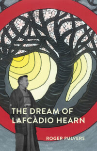 The Dream of Lafcadio Hearn: a novel, with an introduction (The Life of Lafcadio Hearn)