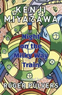 Night on the Milky Way Train (and nine other stories)